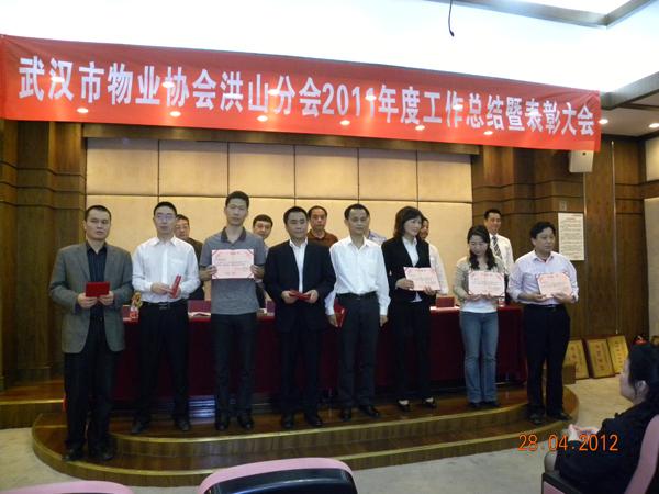 胡圣敏同志被授予2011优秀企业经理