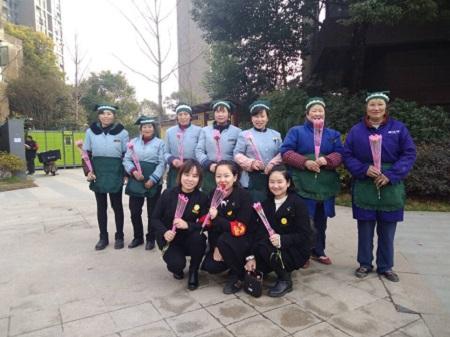 """楚必威体育 betway物业""""3.8妇女节""""活动"""